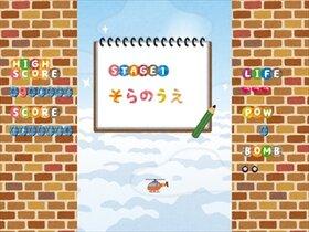 いらすとーむ Game Screen Shot3