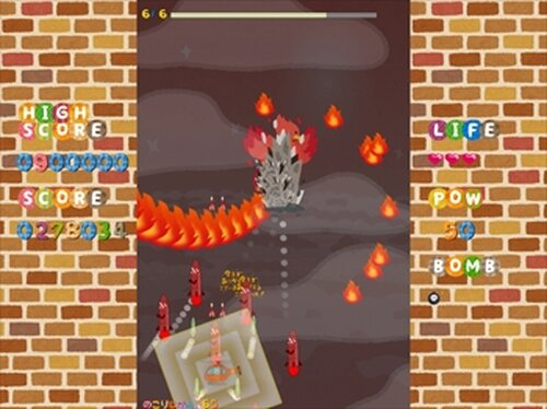 いらすとーむ Game Screen Shot4