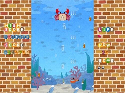いらすとーむ Game Screen Shot5