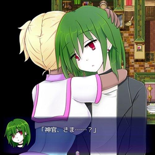 誤認の上にて(MV版) Game Screen Shot5