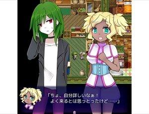 誤認の上にて(MV版) Game Screen Shot