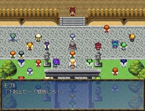 ダンジョンアマノジャク Game Screen Shot2