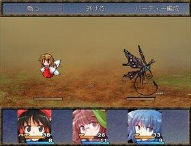 ダンジョンアマノジャク Game Screen Shot5