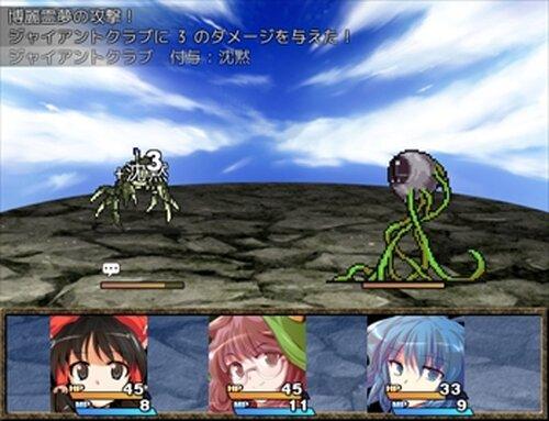 ダンジョンアマノジャク Game Screen Shots