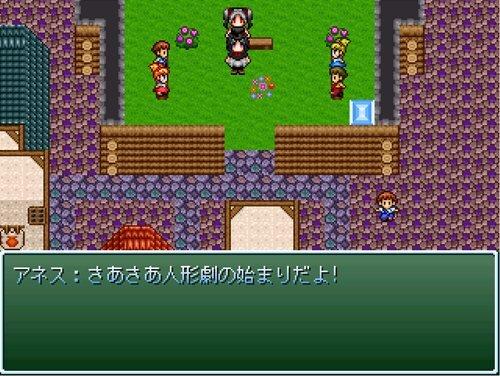 勇者代理人~人形師アネス~ Game Screen Shot1