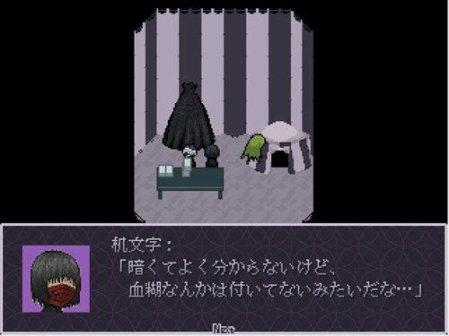 3本足のレリカ Game Screen Shot1