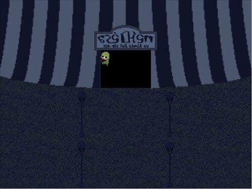 3本足のレリカ Game Screen Shots