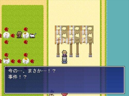 恋愛らしいRPG 体験版 Game Screen Shot1