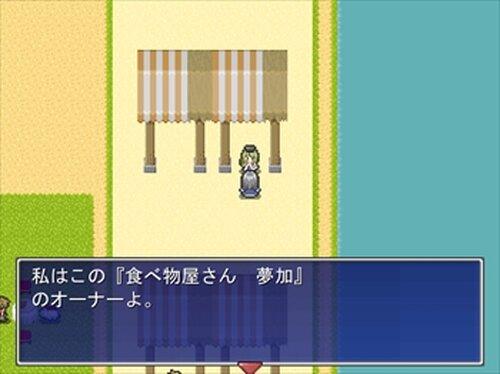 恋愛らしいRPG 体験版 Game Screen Shot3