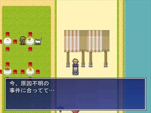 恋愛らしいRPG 体験版 Game Screen Shot4