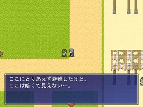 恋愛らしいRPG 体験版 Game Screen Shots