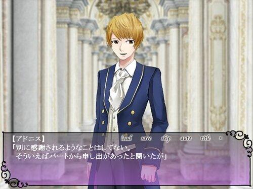 お姫さまのお相手探し -お見合い編 体験版- Game Screen Shot