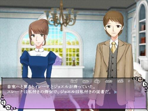 お姫さまのお相手探し -お見合い編 体験版- Game Screen Shot3