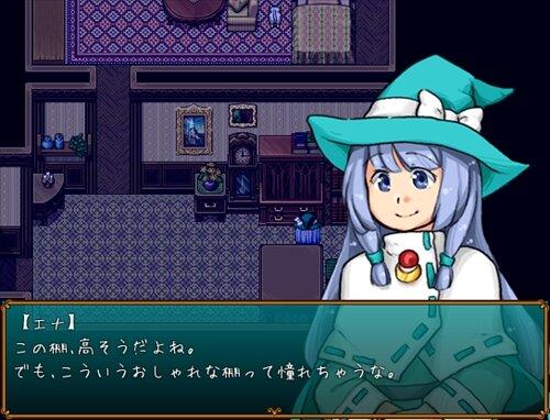 見習い魔女と魔封陣 Game Screen Shot