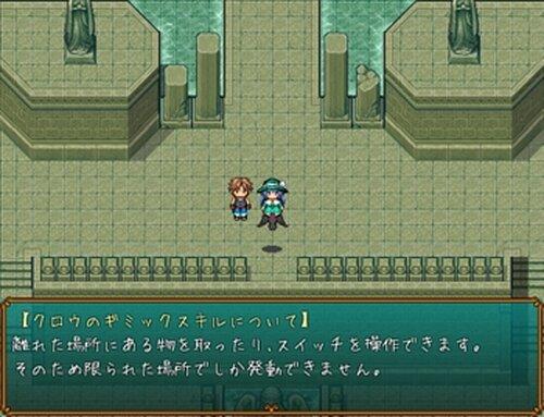 見習い魔女と魔封陣 Game Screen Shot5