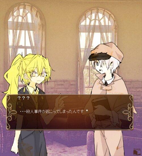 マーメイド物語 Game Screen Shot1