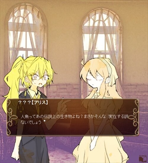 マーメイド物語 Game Screen Shot2