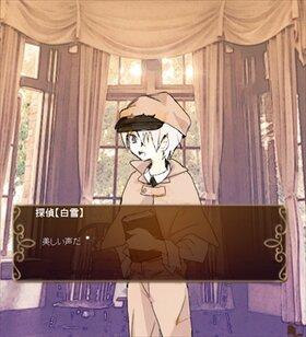 マーメイド物語 Game Screen Shot3