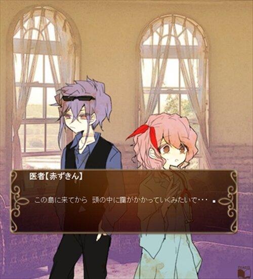 マーメイド物語 Game Screen Shot4