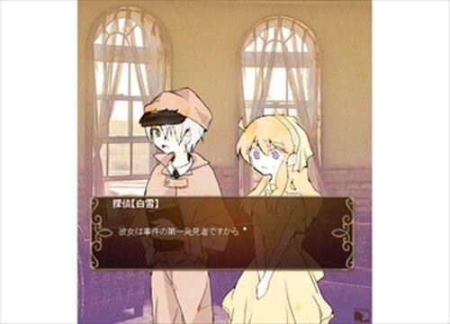 マーメイド物語 Game Screen Shots
