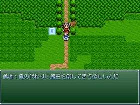 勇者代理人~人形師アネス~ Game Screen Shot2