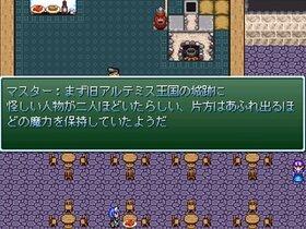勇者代理人~人形師アネス~ Game Screen Shot3
