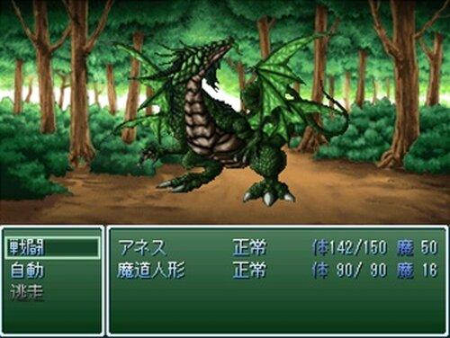 勇者代理人~人形師アネス~ Game Screen Shot4