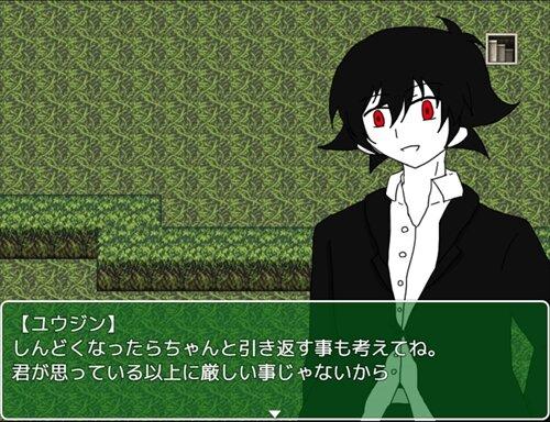 魔人達 Game Screen Shot1