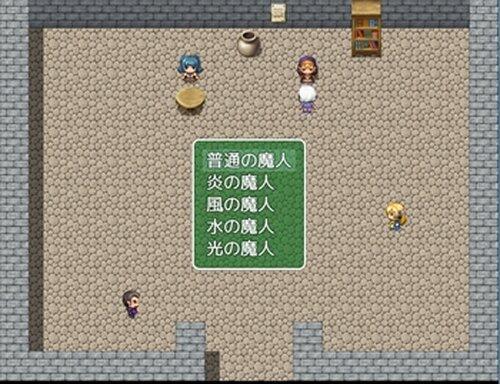 魔人達 Game Screen Shot2