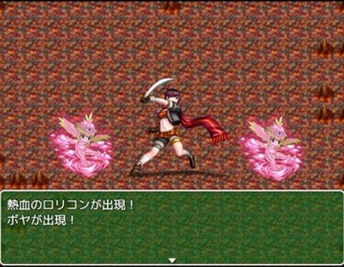 魔人達 Game Screen Shot3