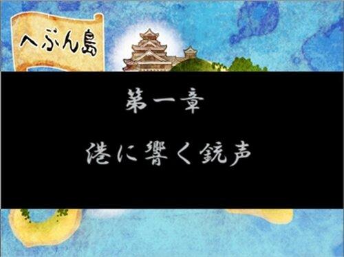 放屁戦記 Game Screen Shot3