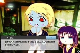 ゾンビ彼氏! Game Screen Shot3