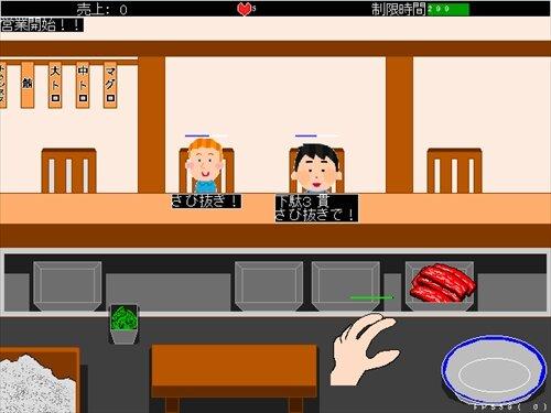 マグロ職人~ひたすら握るマグロ~ Game Screen Shot