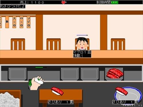 マグロ職人~ひたすら握るマグロ~ Game Screen Shot5