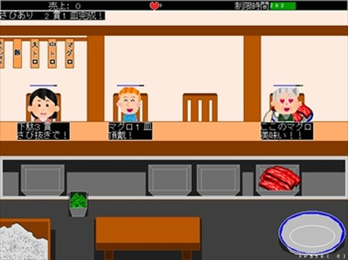 マグロ職人~ひたすら握るマグロ~ Game Screen Shots