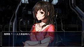 ゼロ・シンギュラリティ Game Screen Shot2