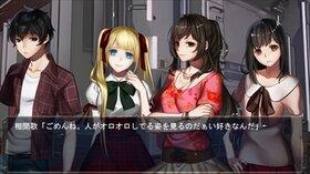 ゼロ・シンギュラリティ Game Screen Shot3
