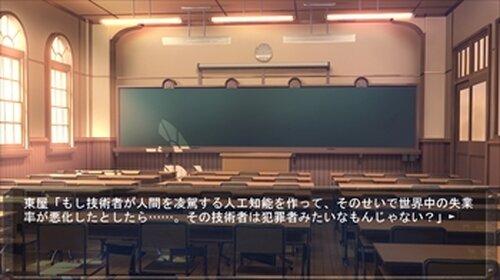 ゼロ・シンギュラリティ Game Screen Shot4