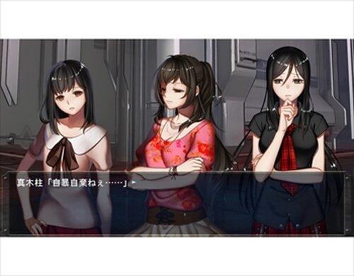 ゼロ・シンギュラリティ Game Screen Shots