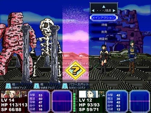 サーヤ3 -四季を探して- Game Screen Shot3