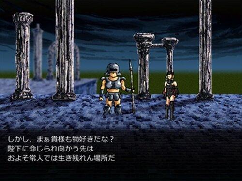 サーヤ3 -四季を探して- Game Screen Shot4