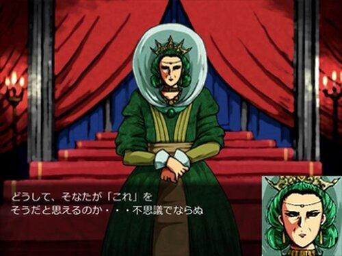 サーヤ3 -四季を探して- Game Screen Shot5