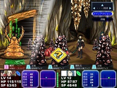 サーヤ3 -四季を探して- Game Screen Shots