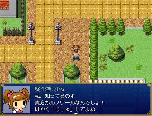 変装名人ルノワール Game Screen Shot1