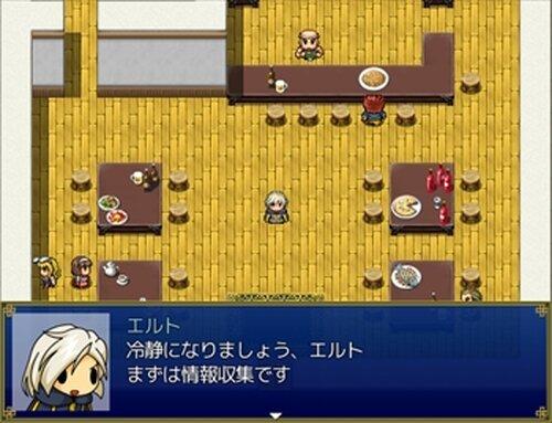 変装名人ルノワール Game Screen Shot2