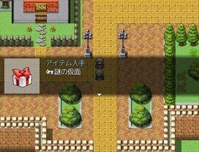 変装名人ルノワール Game Screen Shot3