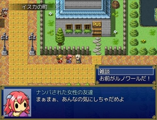 変装名人ルノワール Game Screen Shot4