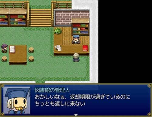 変装名人ルノワール Game Screen Shot5