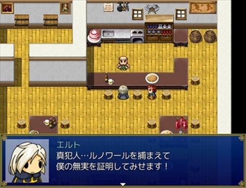 変装名人ルノワール Game Screen Shots
