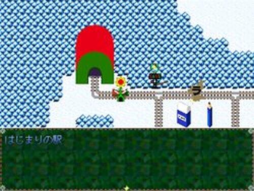 駅 ~Xmas Fantasy~ Game Screen Shots